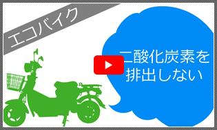 プロモーション動画 株式会社テコ様