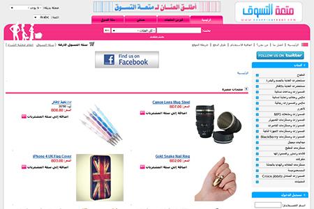 アラビアのサイト01