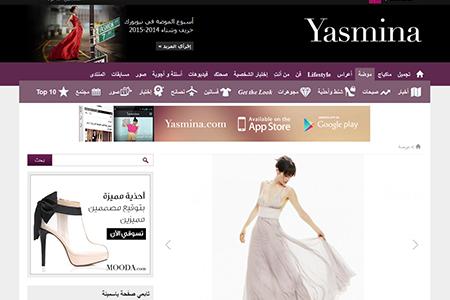 アラビアのサイト02