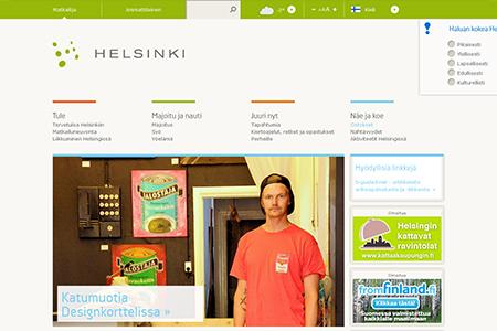 フィンランドのサイト01