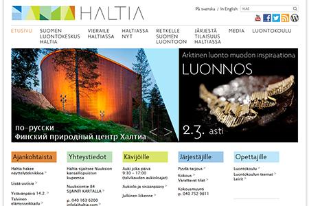 フィンランドのサイト03