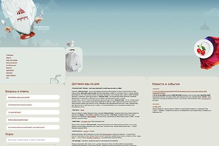 ロシアのサイト02