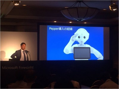 Microsoft Foresight