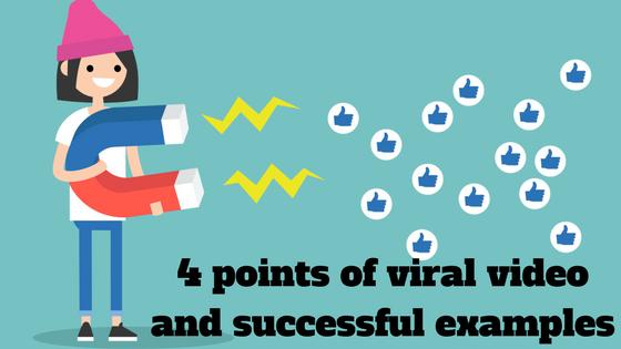 4つの特徴で知るバイラル動画とその成功事例