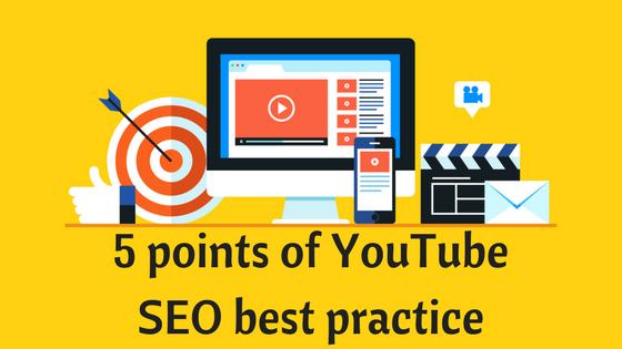 YouTubeに公開するだけではダメ!? 検索優位につながるSEO対策をやるべき2つの理由と5つのポイント