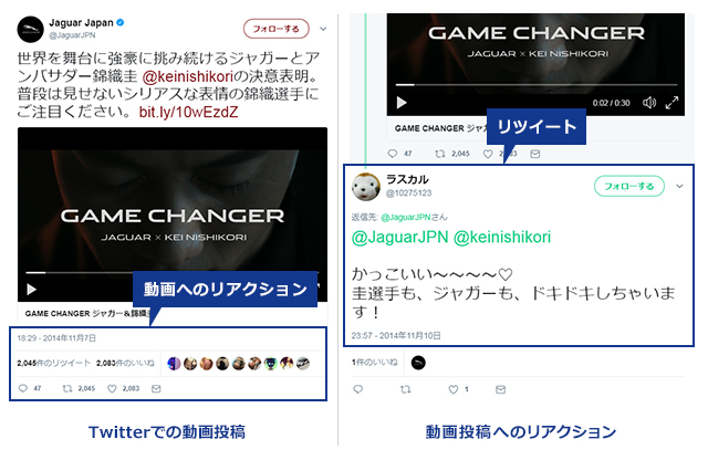 jaguar japanの動画広告の紹介とユーザーの反応