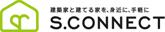 エスコネクト株式会社