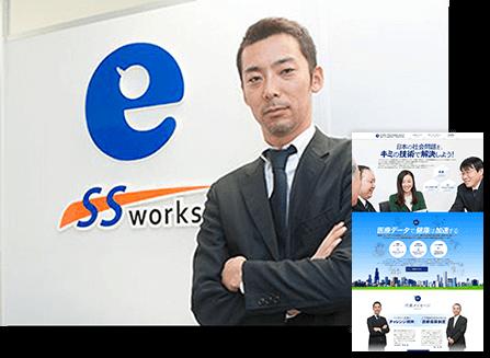 アイズテクノロジー株式会社 代表取締役 朝倉 聡