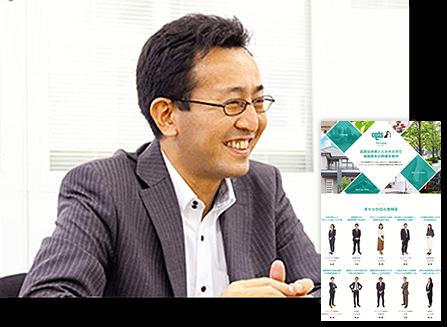 株式会社キャッツ 取締役 経理部長 渡部 真